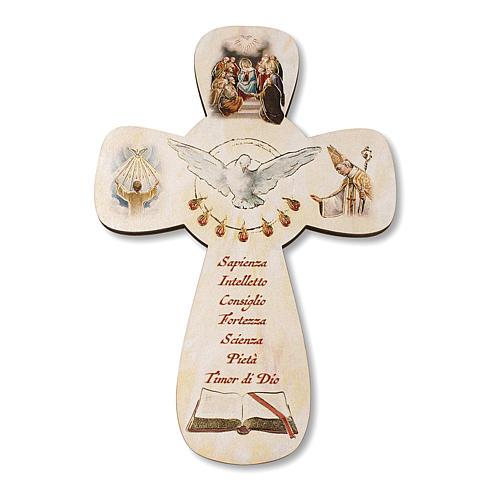 Croce ricordo Cresima diplomino Spirito Santo e Simboli Confermazione 14x9,5 cm 2