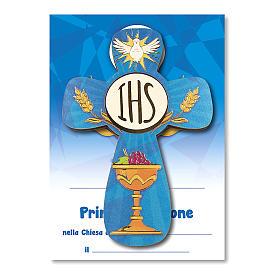 Cruz recuerdo Primera Comunión diploma Espíritu Santo y Símbolos Eucarísticos 14x9,5 cm s1