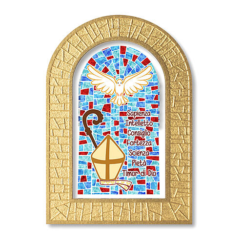 Confirmation stained glass window Holy Spirit and Its Gifts 5x3.3 in 1