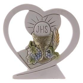 Bonbonnière coeur résine calice et hostie 6 cm s1
