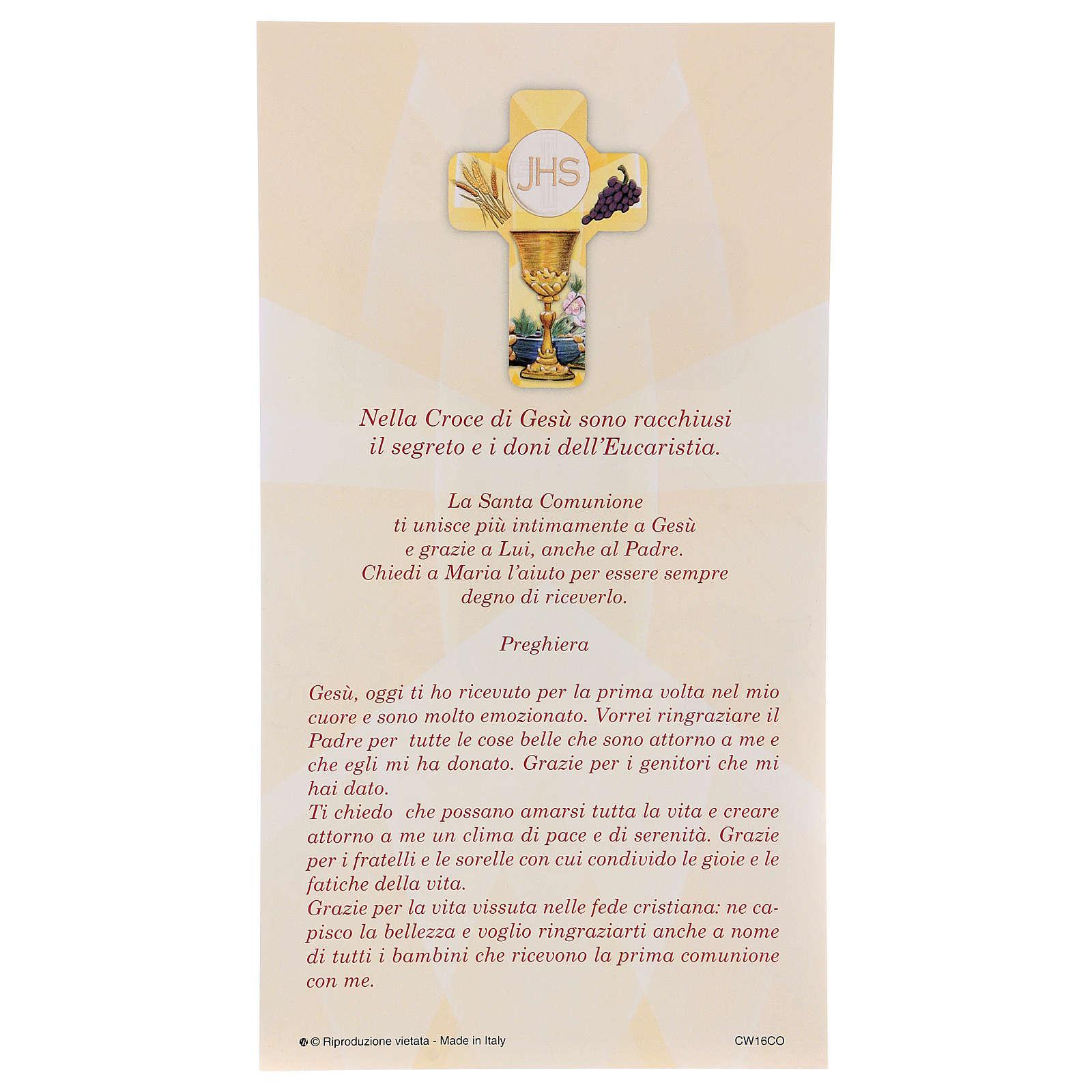 Souvenir Communion garçon/fille carte ITA et croix bois 3