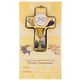 Souvenir Communion garçon/fille carte ITA et croix bois s1