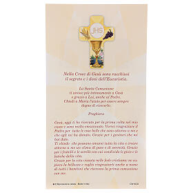 Holy Communion souvenir boy/girl card ITA and wood cross s3