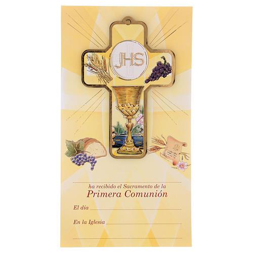 Recuerdo comunión niño/niña cartulina ESP y cruz madera 1