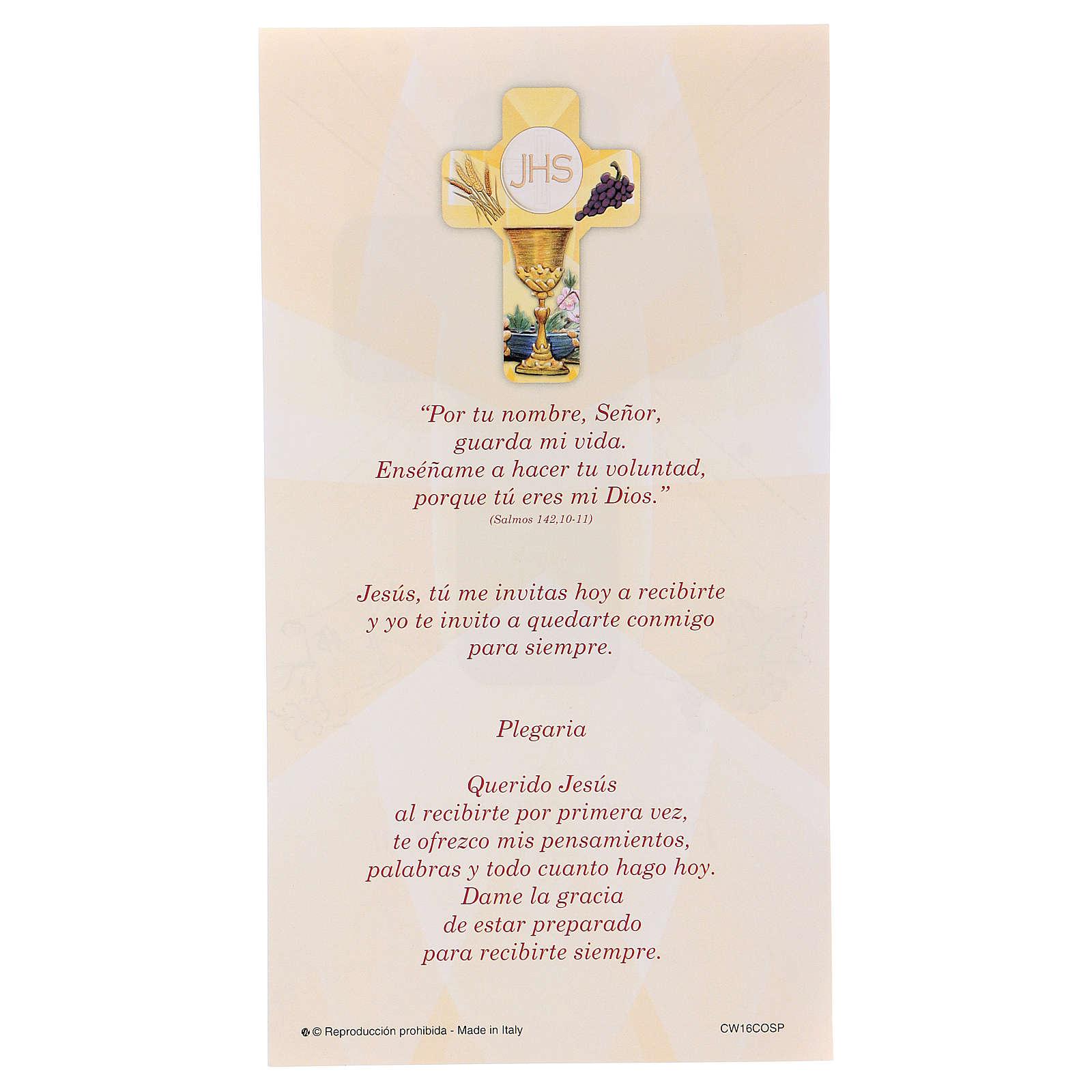 Souvenir communion garçon/fille carton ESP et croix bois 3