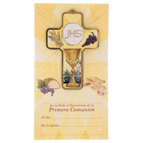 Souvenir communion garçon/fille carton ESP et croix bois 1