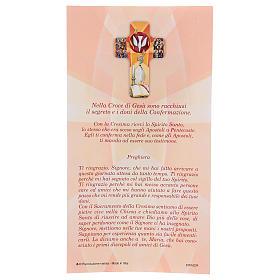 Souvenir des Sacrements Confirmation ITA 22x12 cm s3