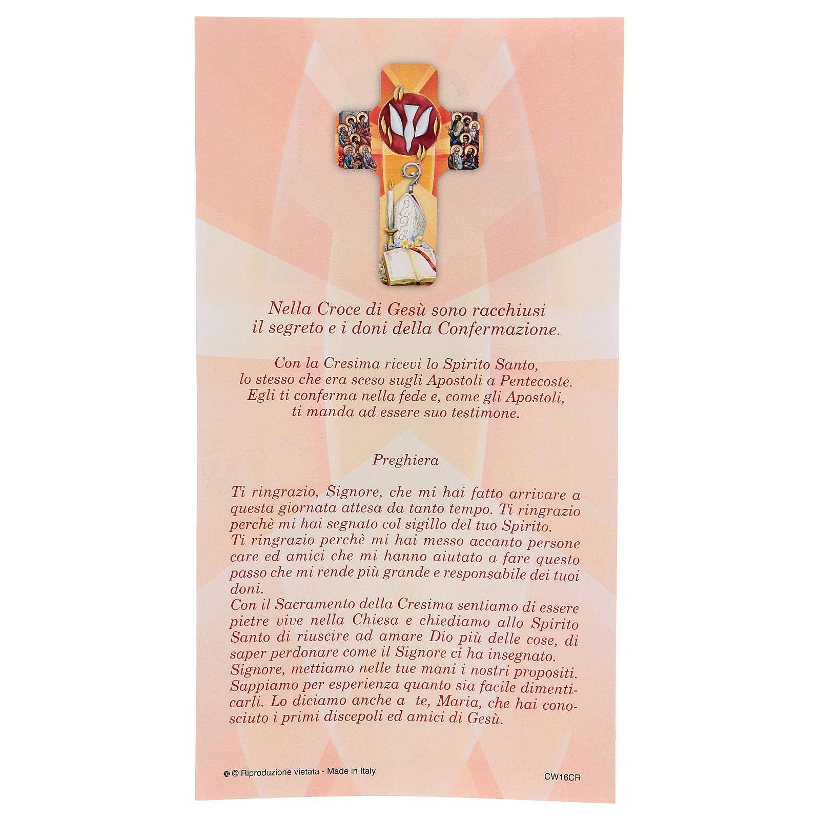 Ricordo dei sacramenti cresima ITALIANO 22x12 cm 3