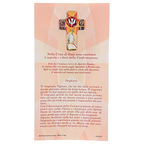 Ricordo dei sacramenti cresima ITALIANO 22x12 cm s3