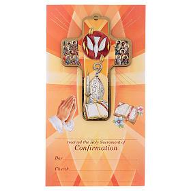 Recuerdo de los sacramentos confirmación INGLÉS 22x12 cm s1