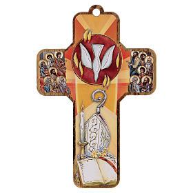 Ricordo dei sacramenti cresima INGLESE 22x12 cm s2