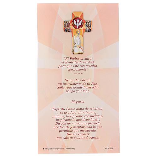 Souvenir des Sacrements Confirmation ESP 22x12 cm 3