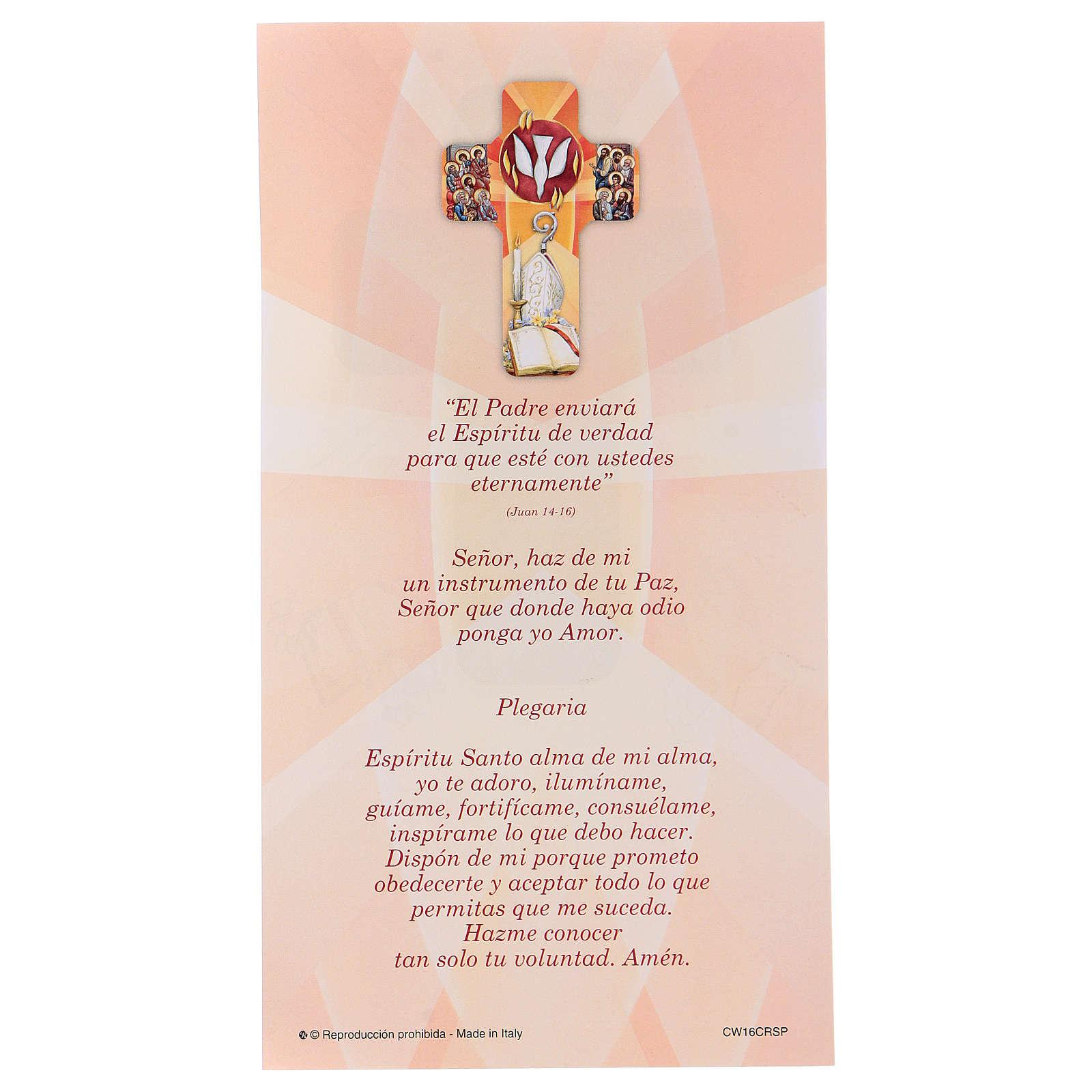 Ricordo dei sacramenti cresima SPAGNOLO 22x12 cm 3