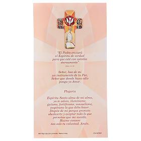Ricordo dei sacramenti cresima SPAGNOLO 22x12 cm s3