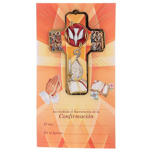 Ricordo dei sacramenti cresima SPAGNOLO 22x12 cm 1