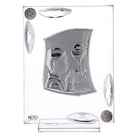Quadretto Comunione bimbo lamina argento preghiera calice 10x7 cm s1