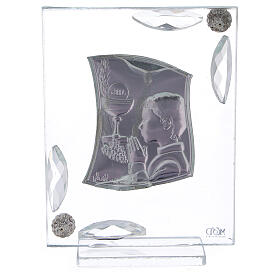 Quadretto Comunione bimbo lamina argento preghiera calice 10x7 cm s3