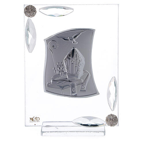 Quadretto Cresima lamina argento simboli episcopali 10x7 cm 1