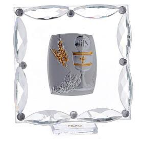 Cuadrito cristales blancos y bilaminado Primera Comunión 7x7 cm s1