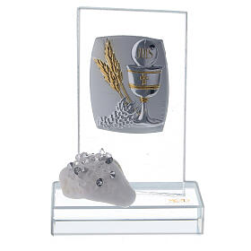 Glass favor Holy Communion chalice and spikes s1