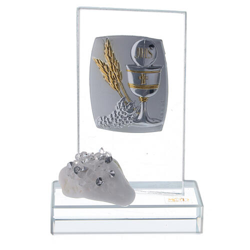 Glass favor Holy Communion chalice and spikes 1
