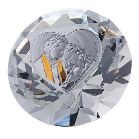Diamond shaped favor Holy Family s1