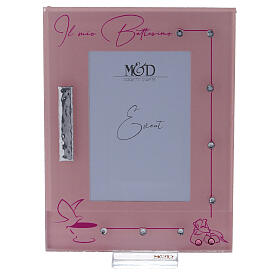 Portarretrato marco rosa Bautismo niña s1