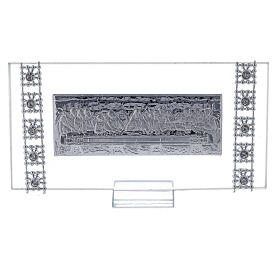 Horizontal picture Last Supper and rhinestones s1