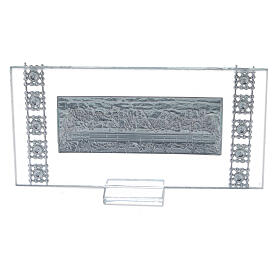 Horizontal picture Last Supper and rhinestones s3