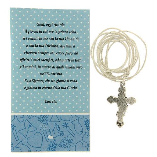 Croix pendentif métal émail bleu clair Communion 3