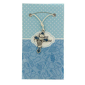 Communion cross pendant blue enamel s1