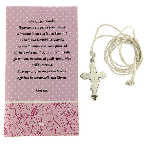 Communion cross pendant pink enamel 2
