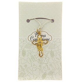 Croix pendentif Communion émail blanc s1