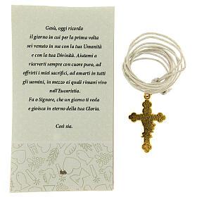 Croix pendentif Communion émail blanc s3