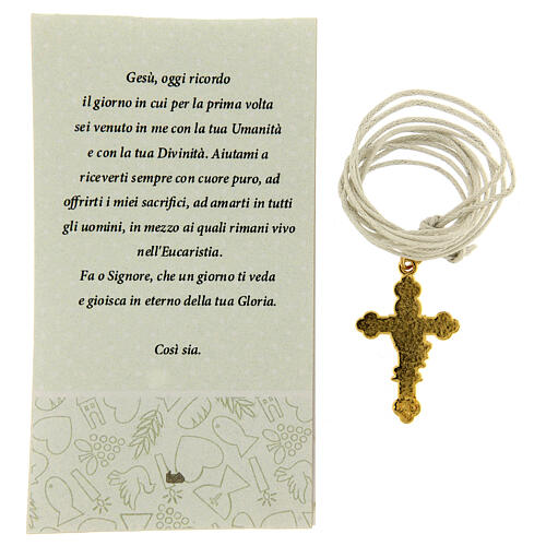 Croix pendentif Communion émail blanc 3