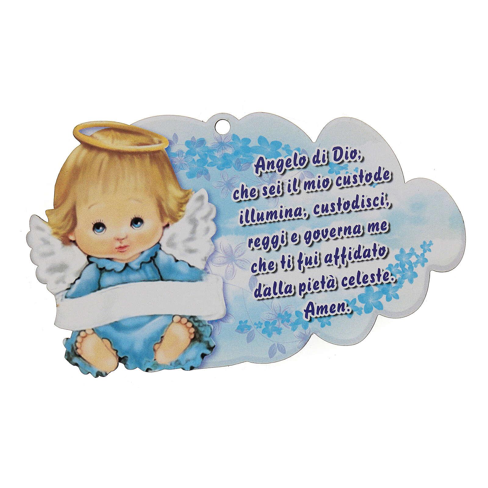 Oración Ángel de Dios nube azul 3