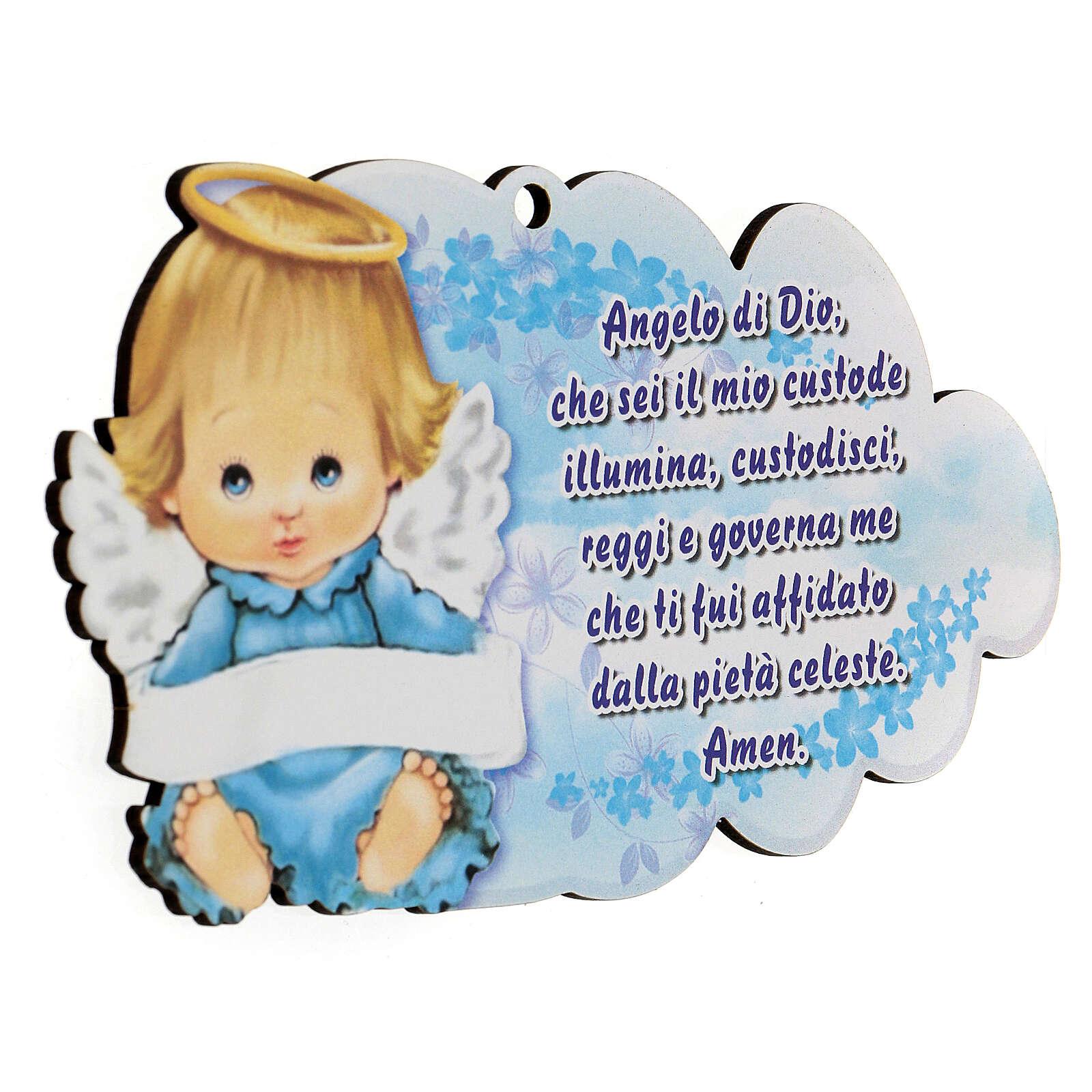 Prière Ange de Dieu nuage bleu clair 3