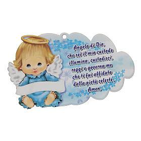 Prière Ange de Dieu nuage bleu clair s1