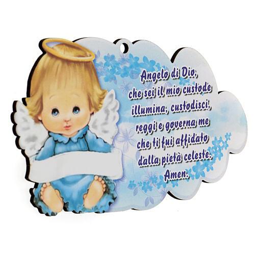 Prière Ange de Dieu nuage bleu clair 2