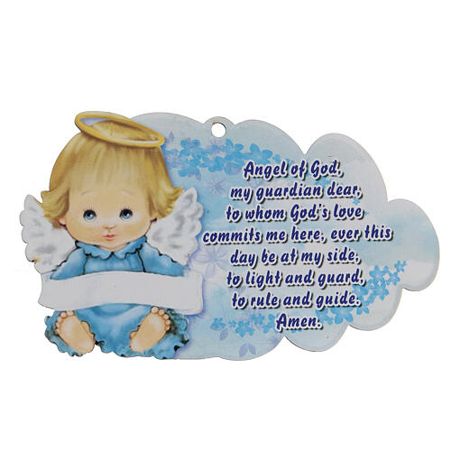 Nuage prière Ange de Dieu garçon ANGLAIS 1