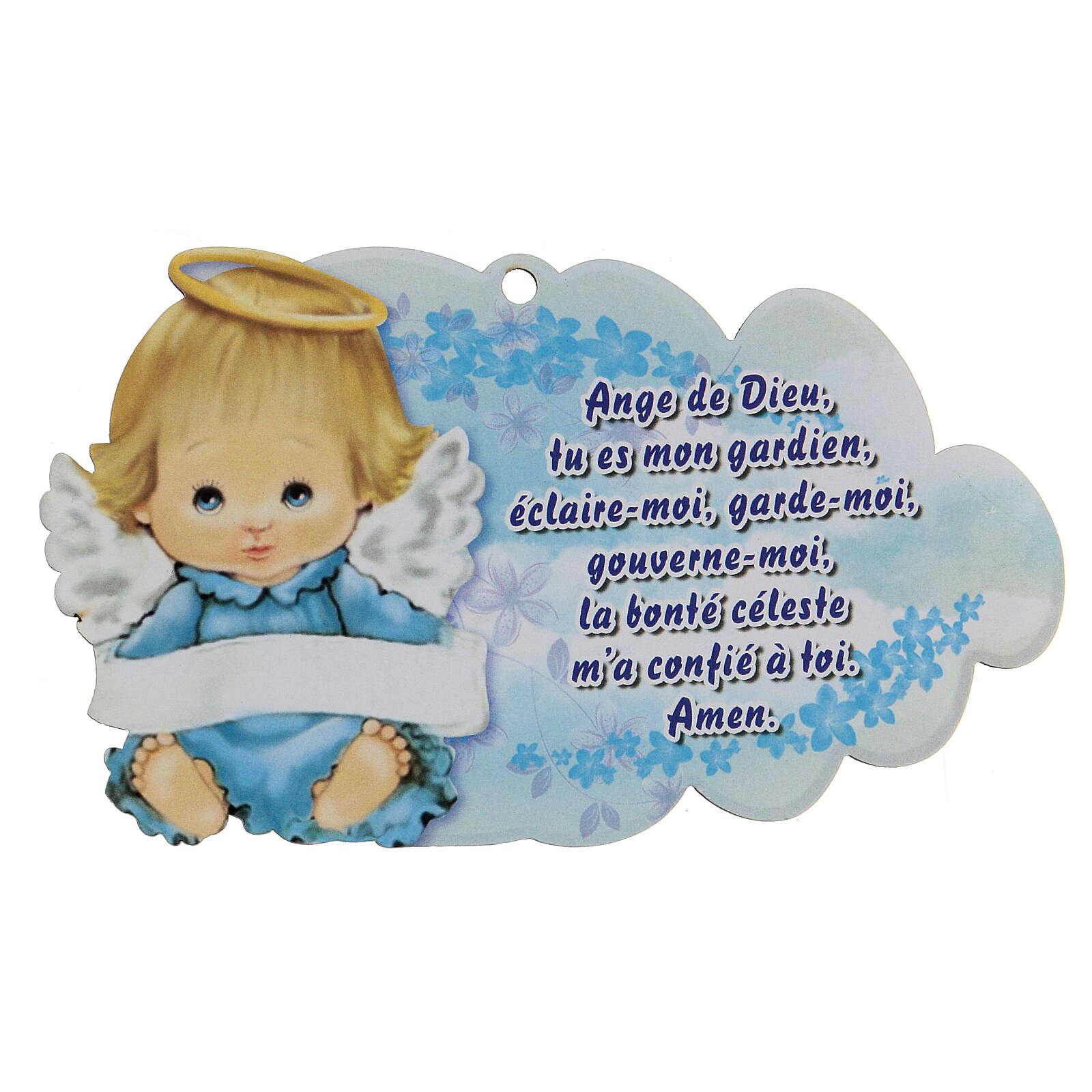 Nuage prière Ange de Dieu garçon FRANÇAIS 3