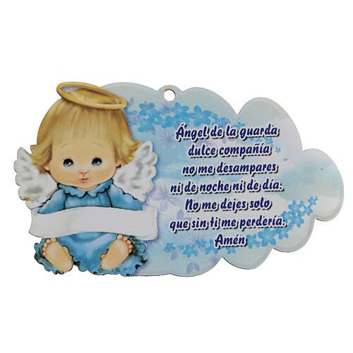 Nuage prière Ange de Dieu garçon ESPAGNOL 1