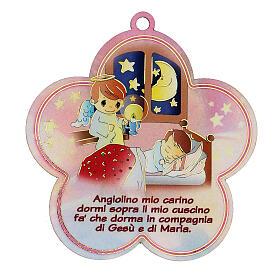 Flor madera con oración Ángel de la Guarda niña s1