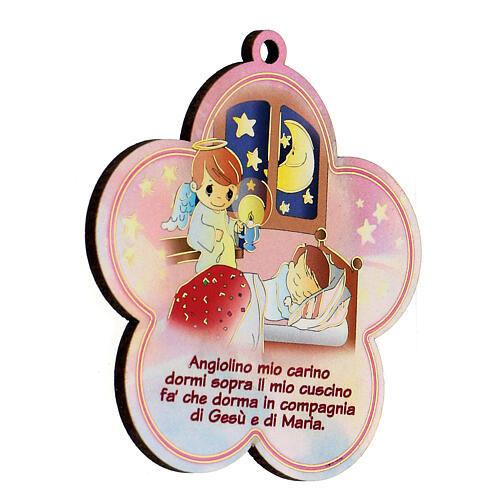 Flor madera con oración Ángel de la Guarda niña 2