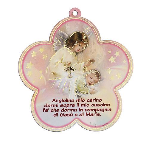 Cuadrito flor Ángel de la Guarda oración 1