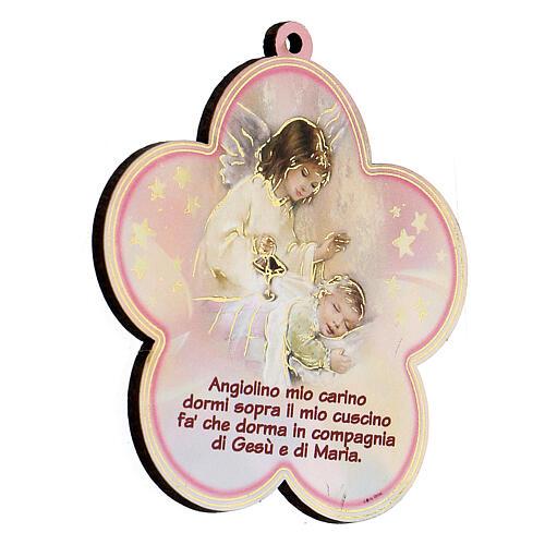 Quadretto fiore Angelo Custode preghiera 2