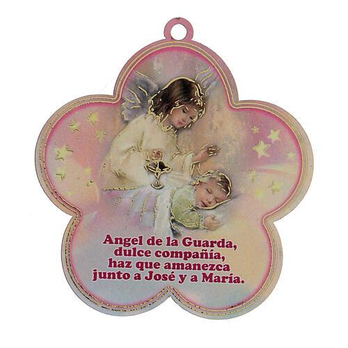 Cadre prière petite fille ESPAGNOL 1