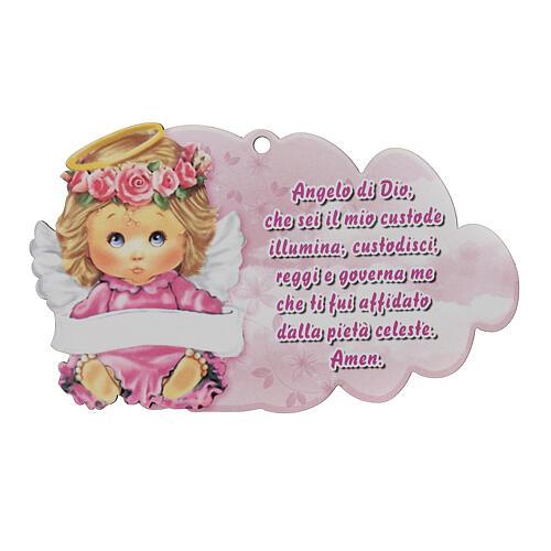 Cuadrito nube rosa Ángel de Dios 1