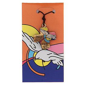 Croce Cresima stampata su legno d'ulivo s1