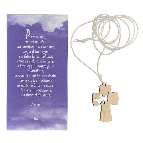 Pendentif croix prière Pape François 3